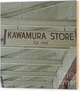 Kawamura Store  Est 1949 Wood Print