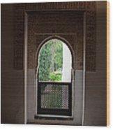 Keyhole Window Wood Print
