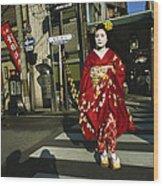 Kimono-clad Geisha Crosses A Street Wood Print