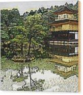 Kinkaku-ji Kyoto Wood Print