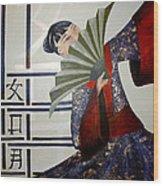Kisaragi Wood Print