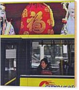 Kong Kong Bus Wood Print