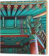 Korean Pagoda Detail Wood Print