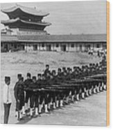 Korean Soldiers At The Old Royal Palace In Seoul - C 1904 Wood Print