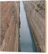 Korintski Kanal Wood Print