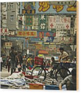 Kowloon Street With Workers Setting Wood Print