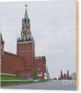 Kremlin 10 Wood Print