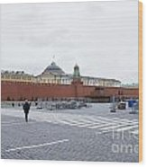 Kremlin 11 Wood Print