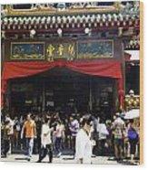 Kwan Im Tong Hood Cho Buddhist Temple In The Bugis Area In Singa Wood Print
