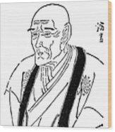 Kyokutei Bakin (1767-1848) Wood Print
