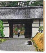 Kyoto Rain Wood Print