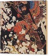 Kyusenpo Sacucho On Black Stallion Wood Print
