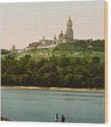 La Lavra - Kiev - Ukraine - Ca 1900 Wood Print