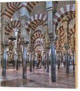La Mezquita Cordoba Spain Wood Print