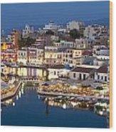 Lake Vouismeni Agios Nikolaos, Crete Wood Print