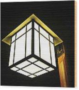 Lantern In The Night Wood Print