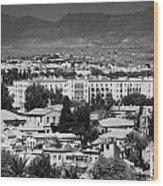 Ledra Palace Hotel Border Crossing Point In Nicosia Lefkosia Republic Of Cyprus Wood Print