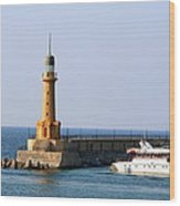 Lighthouse Along The Corniche Wood Print