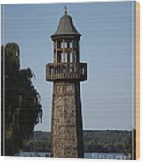 Lighthouse At Lake Chautauqua Wood Print