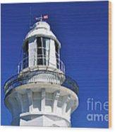 Lighthouse Turret Wood Print