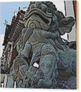 Lion Of Buddha Wood Print