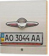 Logos Old Car Wood Print by Odon Czintos