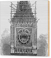 London: Clock Tower, 1856 Wood Print