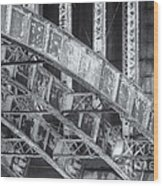 Longfellow Bridge Arches V Wood Print
