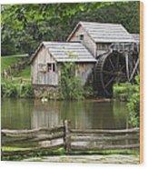 Mabry Mill  Virginia Wood Print