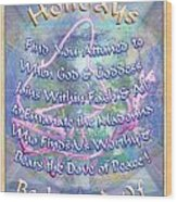 Madonna Dove And Chalice Vortex Over The World Holiday Art I With Text Wood Print