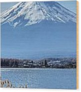 Magnificent Mt Fuji Wood Print