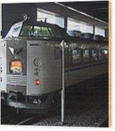 Maizuru Electric Train - Kyoto Japan Wood Print