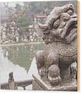 Male Chinese Guardian Lion Wood Print