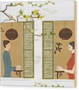 Man And Woman Drinking Coffee View From Window Wood Print