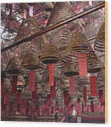 Man Mo Temple Wood Print
