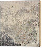 Map Of China, 1734 Wood Print