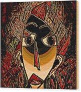 Marali Wood Print