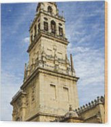 Mezquita Bell Tower Wood Print