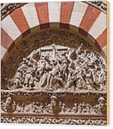 Mezquita Cathedral Religious Carving Wood Print