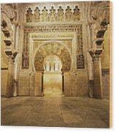 Mezquita Mihrab In Cordoba Wood Print