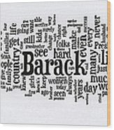 Michelle Obama Wordcloud At D N C Wood Print by David Bearden