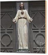 Mission San Juan Capistrano Wood Print