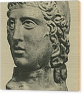 Mithras, Zoroastrian Divinity Wood Print
