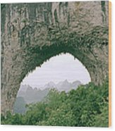 Moon Hill In Guangxi In China Wood Print