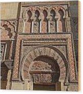 Moorish Architecture Wood Print