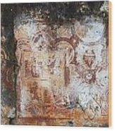 Moorish Fresque Cordoba Wood Print