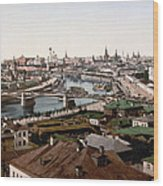 Moscow Russia On The Moskva River - Ca 1900 Wood Print
