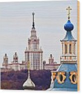 Moscow State Universite  Wood Print
