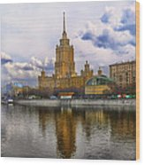 Moscow View  Wood Print