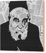 Moshe Feinstein Wood Print
